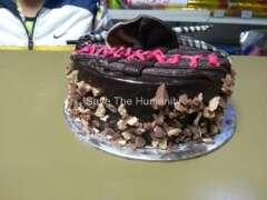 cake of poor child