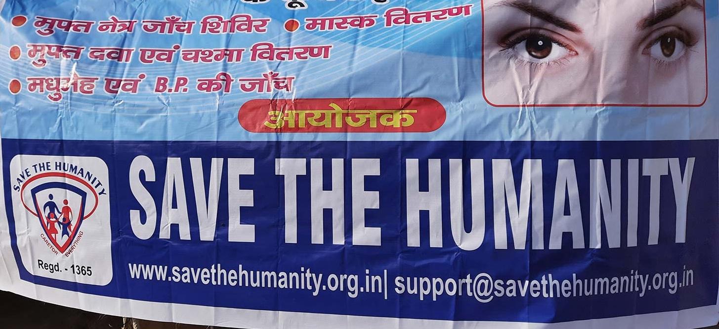 save the humanity health checkup camp